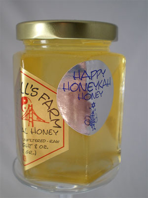 Honey 8 oz. Glass Gift Jar - Happy HoneyKah
