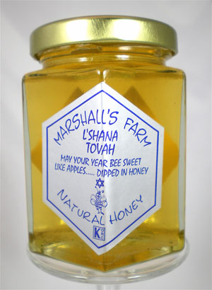 Honey 8 oz Glass Gift Jar - L'Shana Tovah